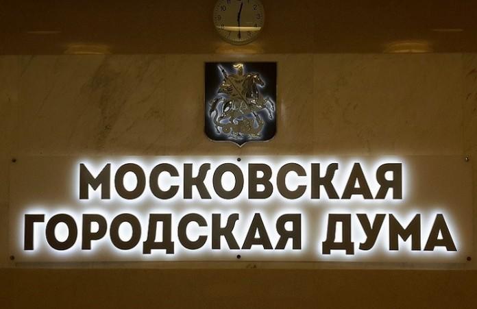 В Мосгордуме обсудили возможность проведения в столице акции «Ночь в Храме»