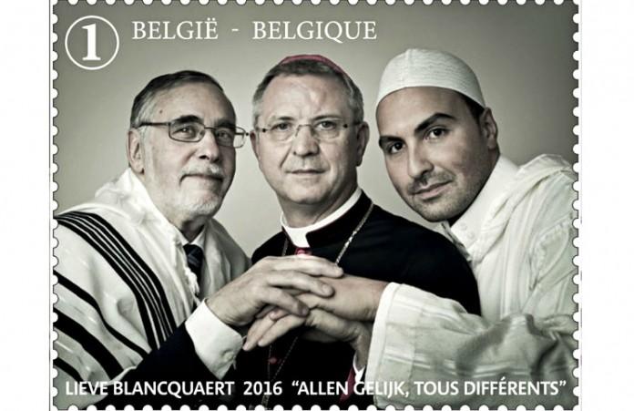 Бельгия: Религиозная толерантность через почтовые марки