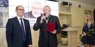 Сергей Ряховский награжден высшей наградой Общественной палаты РФ
