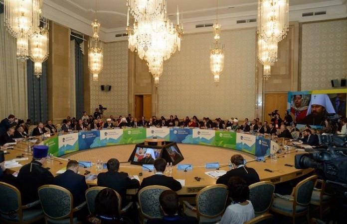Форум «Религия и мир»: вопросы этики, коррупции и благотворительности