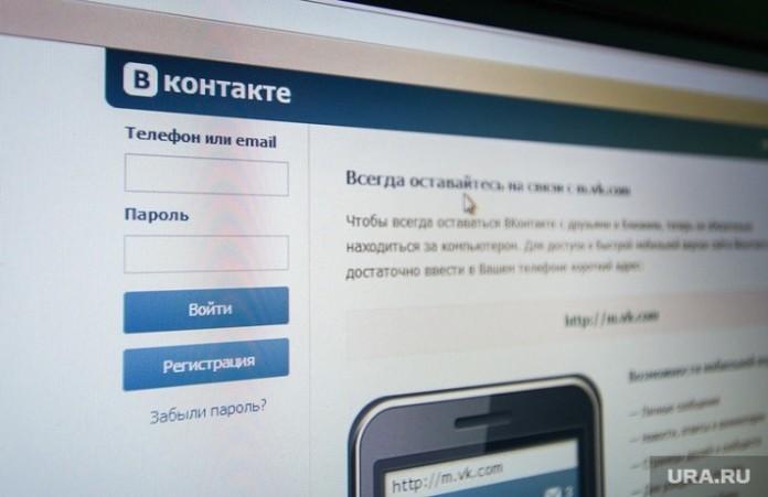 Создателя «Вконтакте» обвиняют в религизном преступлении за сообщество Бога нет