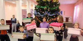 Рождество для детей - сирот
