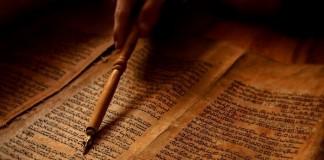 Кто написал Новый Завет? Третья серия
