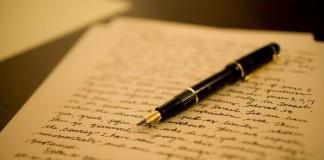 Письмо Отца