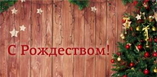 Мы должны увидеть чудеса: рождественские пожелания пасторов со всего мира
