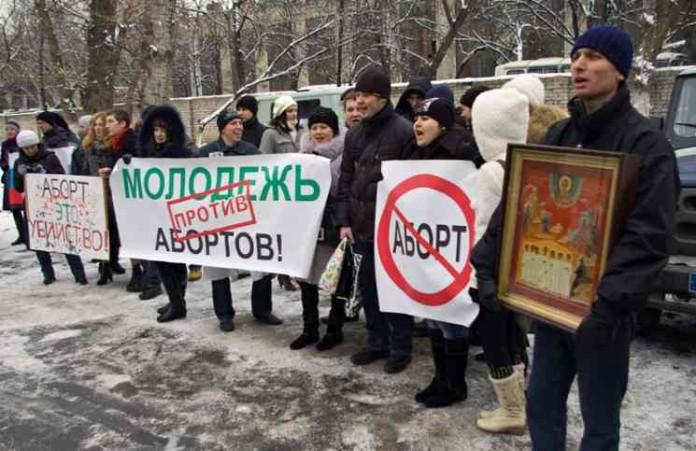 В Петербурге состоялось молитвенное стояние против абортов