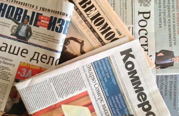 Национальность и религия террористов больше непоявятся в СМИ