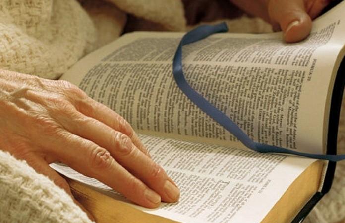 В России отмечается 140-летие Синодального перевода Библии