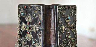 Грузия: Сельская семья отказалась продавать Евангелие XVII века
