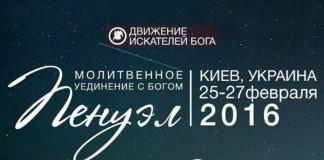 «Пенуэл»: Сергей Шидловский поделится видением