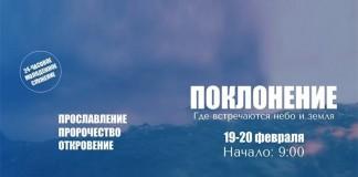 Армения: молодежная конференция «7.24.12»