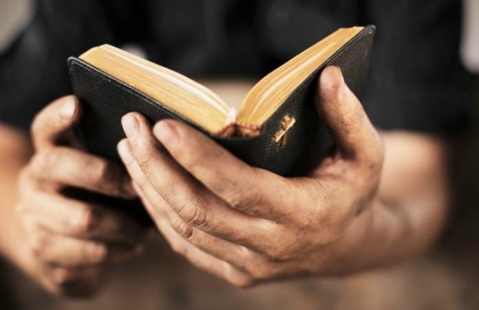 Вышла первая Библия на татарском языке