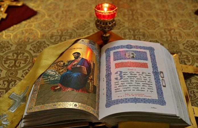 Россия: 4.000 мероприятий ко Дню православной книги