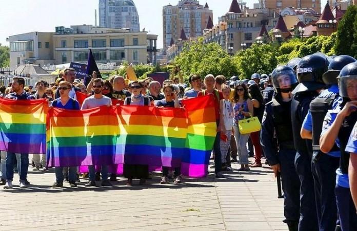 На Украине хотят узаконить однополые браки