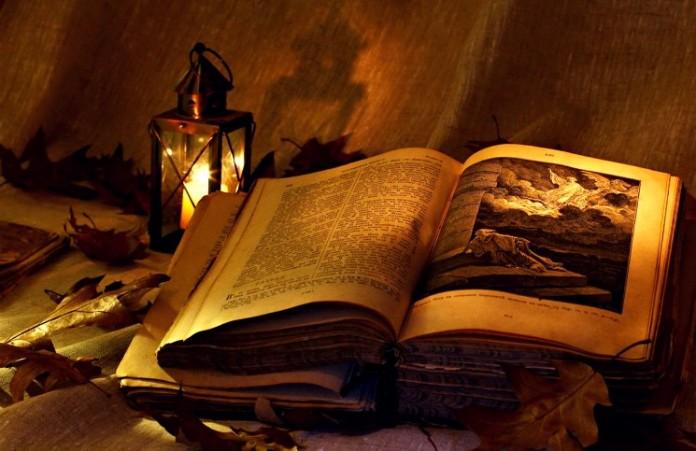 Британский историк нашел тайные пометки в 500-летней Библии