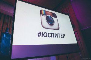 """Чем завершилась молодежная конференция """"Юспитер16""""?"""