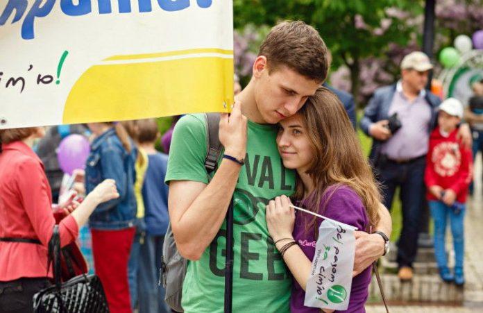 Киев: Ежегодный фестиваль «Все вместе за семью»