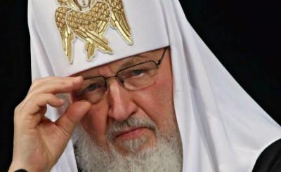 Патриарх Кирилл Сребролюбие — это безумие, потеря сознания1