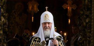 Война с терроризмом – священная война Патриарх