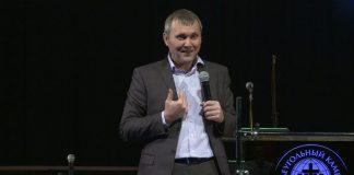 Сергей Непомнящих - Не отвлекайся по пустякам