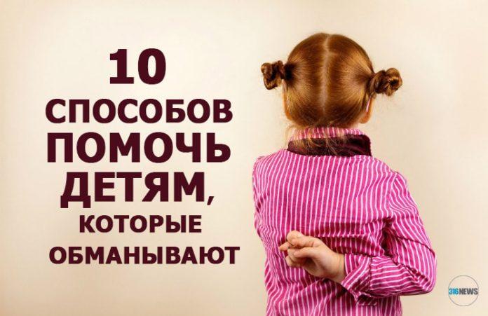 10 sposobov
