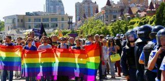 В Москве планируется гей – парад
