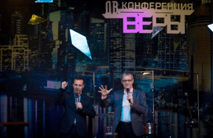Ежегодная Северо-Западная конференция веры в Санкт-Петербурге