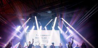Ноябрь: Молодежная конференция ЮС16 в Москве