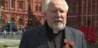 Sergey Raxovskiy
