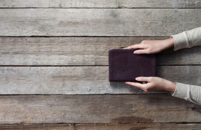 Пять стихов из Библии, которые любят приводить не к месту