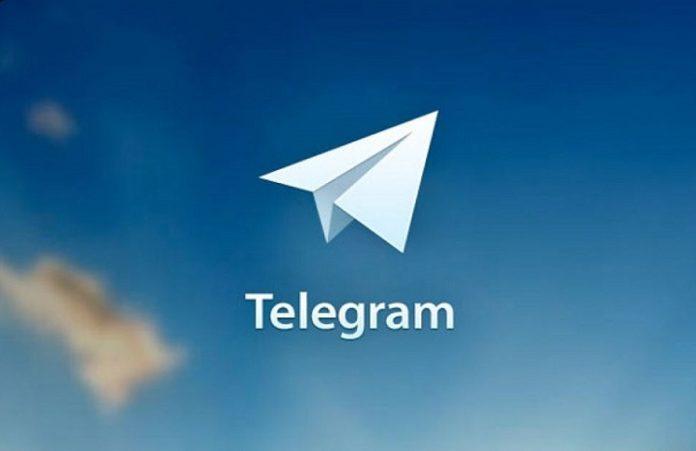 В Telegram теперь можно подписаться на рассылку отрывков из Евангелия