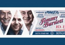 Томми Барнетт на Ежегодной конференции веры «WAVE16»