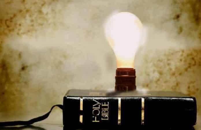 Христианство, Евангелие