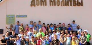 Украина: Евангелизационный детский лагерь
