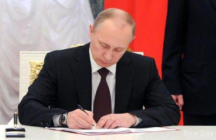 Путин подписал «антитеррористические» законопроекты