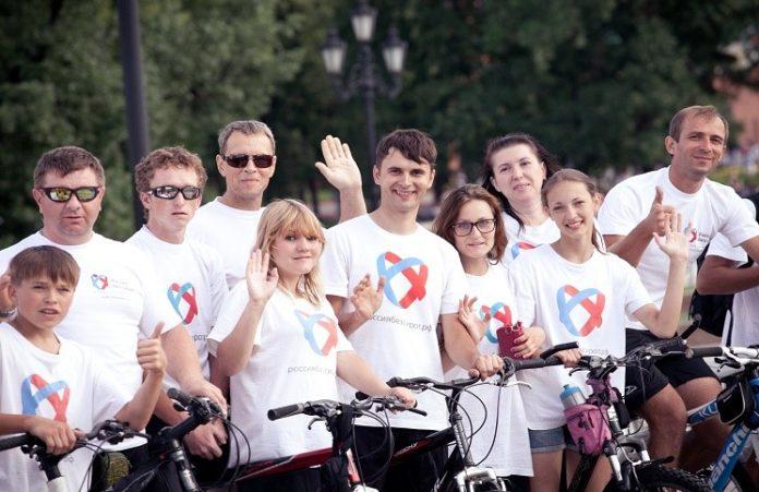 Украина: стартует велотур «Мир без сирот»