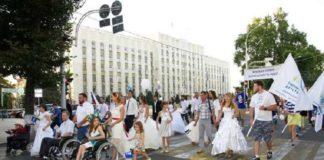 В Краснодаре прошел Семейный марш