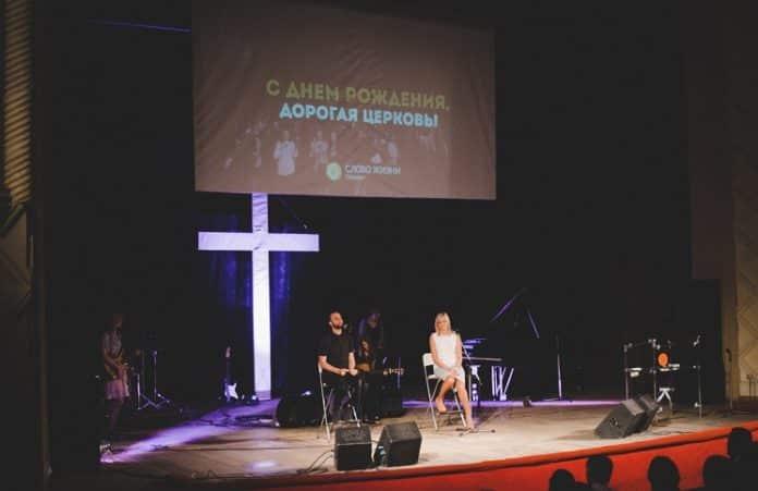 22 День Рождения церкви «Слово жизни» в Самаре