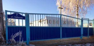 Храм церкви «Слово жизни» в Калуге пытаются снести