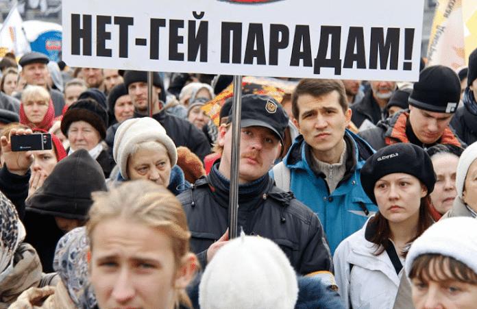 Российские евреи выступают резко против гей-парада в Иерусалиме