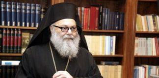"Антиохийский патриарх призвал мир ""очнуться от летаргического сна"""
