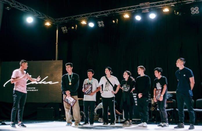 Конференция #iMakeconf: молодежь Алматы говорила об ученичестве
