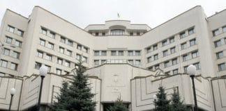 Конституционный суд Украины разрешил проводить публичные богослужения