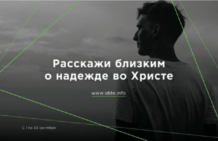 yesHEis: прими участие в масштабном флешмобе в соцсетях