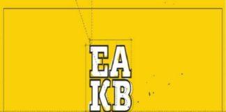 ЕАКВ: Конференция уже сегодня
