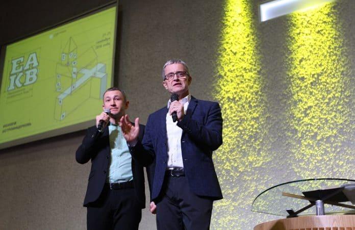 Евроазиатская конференция веры 2016