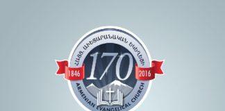 Евангельской Церкви Армении 170 лет