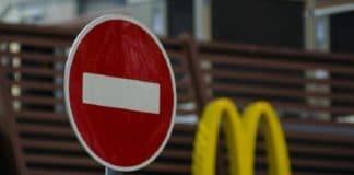Кардиналы против ресторана McDonald's: что окажется сильнее?