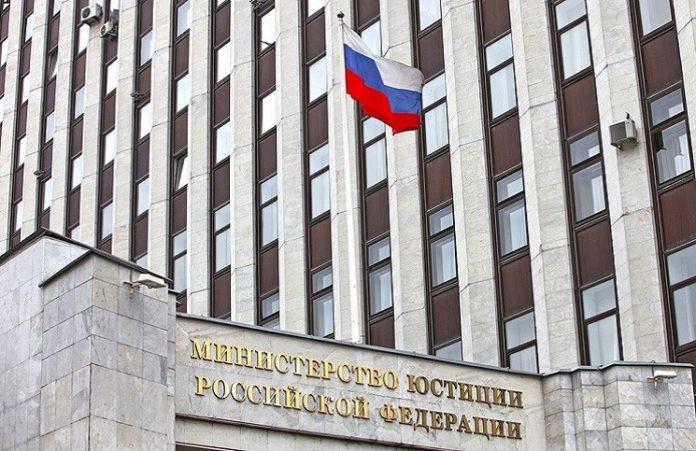 РФ: суд вынес первое оправдательное решение по «закону Яровой»