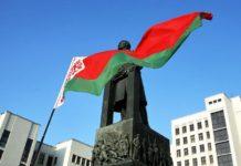 Греко-католики в октябре будут молиться о Беларуси